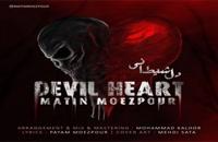 Matin MoezPour Devil Heart