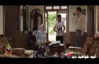 قسمت 20 ساخت ایران2 / دانلود ساخت ایران 2 قسمت 20 کامل - HD'