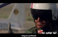 قسمت 18 سریال ساخت ایران سلام سینما
