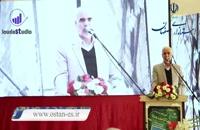 سخنرانی دکتر مهرعلیزاده استاندار اصفهان