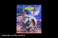 دانلود انیمیشن ایرانی فیلشاه(دانلود انیمیشن فیلشاه دوبله فارسی آپارات)-سیما دانلود