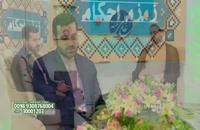 اگر در مسجد وضو بگيريم و نماز را در خانه بخوانيم حکمش چيست ؟ - استاد وحيد پور