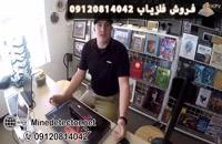 سرمال گنج کاربرد آن در دفینه یابی_09917579020_خرید فلزیاب_شیراز_تهران