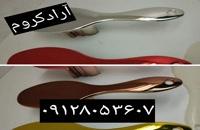 ساخت دستگاه مخمل پاشی با بالاترین کیفیت/02156571305