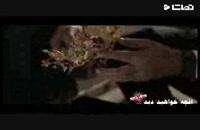 خلاصه 22 قسمت سریال ساخت ایران 2 + دانلود قسمت آخر ساخت ایران 2 + کامل