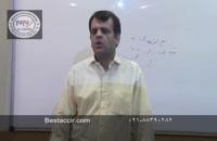 آموزش استخدام حسابداری-قرارداد استخدام حسابدار