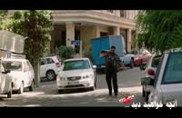 قسمت 21 ساخت ایران 2 کامل / دانلود ساخت ایران 2 قسمت 21 بیست و یکم