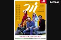 دانلود رایگان فیلم سینمایی زرد با کیفیت عالی HD720P - میهن ویدئو