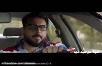 قسمت چهاردهم فصل دوم ساخت ایران 2 (14)،