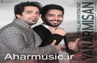 آهنگ ترکی روح الله خداداد به نام یانارمسان