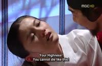قسمت 59 سریال ایسان HD