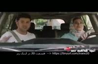 ساخت ایران2 قسمت20 دانلود واقعی / قسمت 20 ساخت ایران 2