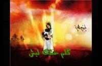 بنیامین بهادری -مادرانه-کلیپ علی اصغر (ع)- آهنگ محرمی زیبا و شنیدنی