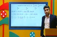 تدریس قوانین احتمال در ریاضی دهم از علی هاشمی