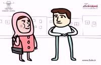 جدیدترین انیمیشن سوریلند -تاثیر فیلم تورج فلکی بعد از 10 سال