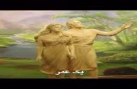 فیلم سکس ایرانی گلچین فیلم های سکسی با کیفیت ایرانی/فیلم سکس ایرانی