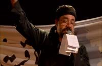دانلود واحد ( تو کویر تب و دل بیابون ) محمود کریمی