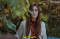 دانلود سریال مروارید سیاه Siyah Inci قسمت 8