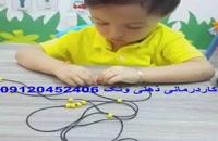کلینیک کاردرمانی شمال تهران،09120452406 بیگی.کلینیک گفتاردرمانی شمال تهران