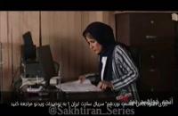 دانلود کامل ساخت ایران 2 قسمت 19