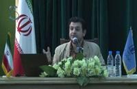 سخنرانی استاد رائفی پور با موضوع عدالت، گمشده آخرالزمان - تهران - 6 اسفند 1392