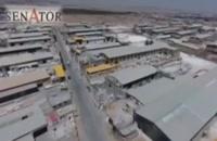 مجموعه کارخانه های اصفهان سناتور