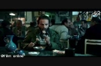 دانلود فیلم خجالت نکش (کامل HD)