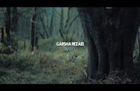 موزیک ویدیو مرتضی اشرفی به نام خودمونیم