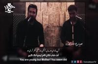 ناحله الجسم یعنی - حامد زمانی | English Urdu Arabic Subtitles