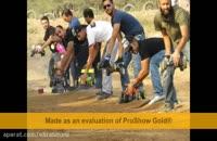 عکس های یادگاری از پیست خاک مجموعه ایران آرسی کار