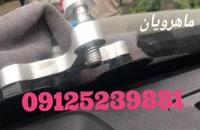 ترمیم شیشه اتومبیل ماهرویان ۰۹۱۲۵۲۳۹۸۸۱ ۰۲۱۴۴۱۴۵۷۰۱