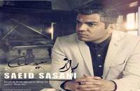 Saeid Sasani Raz