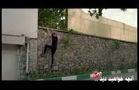 دانلود رایگان قسمت آخر سریال ساخت ایران 2 (کیفیت اصلی)