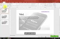 کلیدهای میانبر و پرکاربرد powerpoint