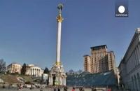 پیشنهادکمیسیون اروپا برای سفر بدون ویزا اوکراینی ها به قاره سبز