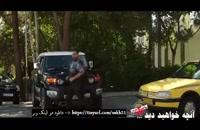 #دانلود ساخت ایران 2 قسمت 21 کامل / قسمت 21 ساخت ایران 2#
