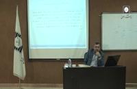 فیلم کارگاه آموزشی ابعادحقوقی بانکداری الکترونیکی