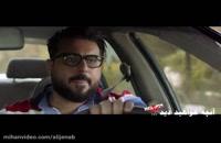 سریال ساخت ایران 2 قسمت 14 / قسمت چهاردهم فصل دوم ساخت ایران 2 .