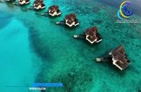 مالدیو شگفت انگیز است، حتما ببینید