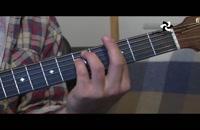 آموزش گیتار مبتدی_09130919448-02128423118.WWW.118FILE.COM