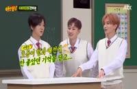 برنامه تلویزیونی کره ای Knowing Brother - قسمت 100 - با حضور گروه Super Junior - با زیرنویس فارسی