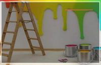 آموزش رنگ آمیزی ساختمان با روشهای ساده