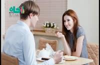آرامش زنان از طریق گفتگو