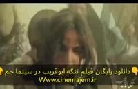 دانلود فیلم سینمایی تنگه ابوقریب / علی سلیمانی (نسخه کامل و رایگان) | فيلم - -،