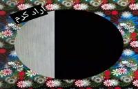 ساخت و فروش فانتا کروم/ فلوک پاش/ هیدروگرافیک09128053607