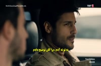 قسمت 2 سریال حلقه - Halka با زیرنویس فارسی