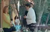 دانلود قسمت 62 انتقام شیرین دوبله فارسی سریال