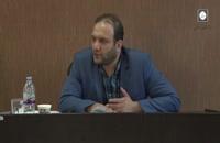 فیلم کارگاه آموزشی دادرسی مالیاتی در مراجع شبه قضایی ایران