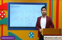 ریاضی نهم تدریس فصل پنجم اتحاد مربع از علی هاشمی