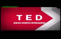 ایده های جالب - سیدهارتهان چاندران - زیست آموزان zistamoozan.ir